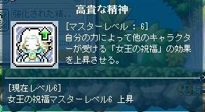 Maple120506_203843.jpg