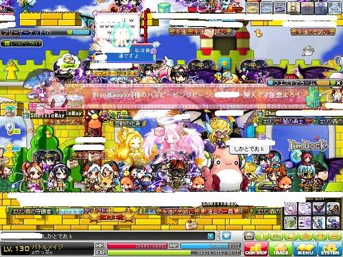 Maple120506_205621.jpg
