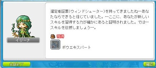 Maple120507_172205.jpg