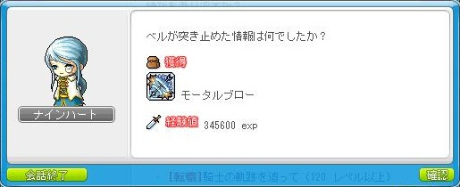 Maple120603_112705.jpg