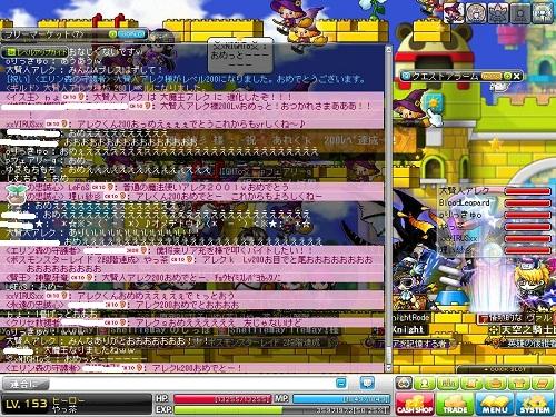 Maple120615_223133.jpg