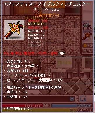Maple120616_101336.jpg