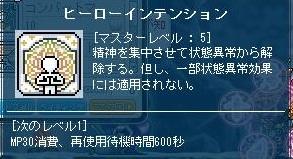 Maple120626_080329.jpg