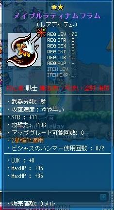 Maple120629_125847.jpg