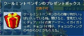 Maple120701_200059.jpg