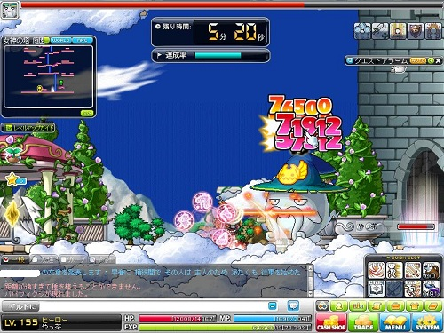 Maple120706_170403.jpg