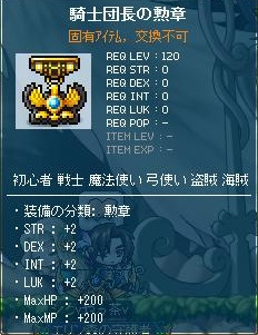 Maple120710_070253.jpg