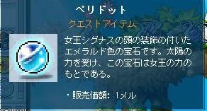 Maple120710_200515.jpg