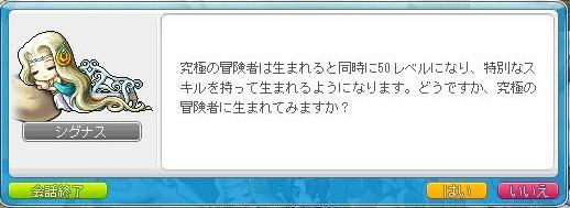 Maple120711_061028.jpg