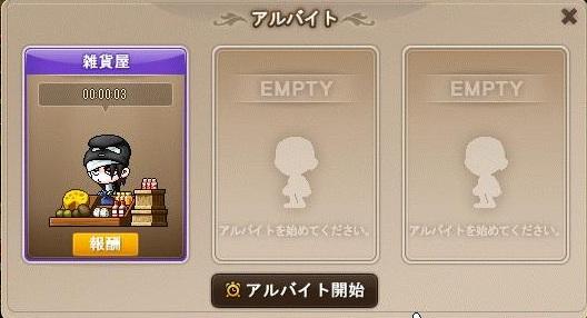 Maple120713_170424.jpg