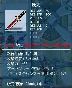 Maple120714_211429.jpg