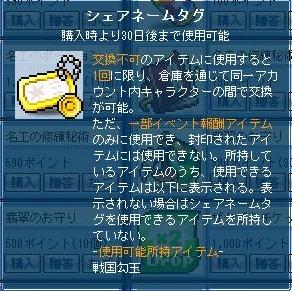 Maple120715_063111.jpg