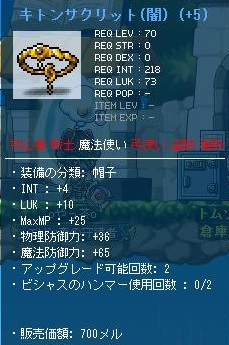 Maple120729_091721.jpg