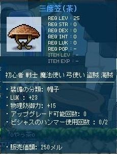 Maple120729_092021.jpg