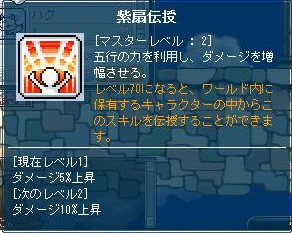 Maple120821_060603.jpg