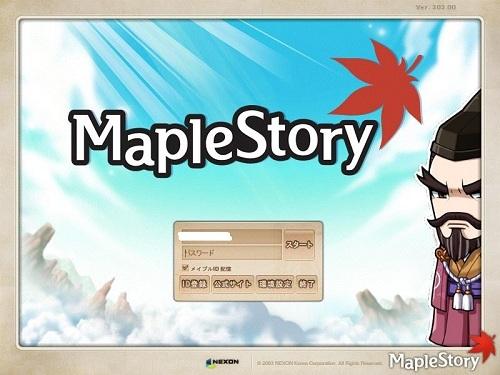 Maple120831_212520.jpg