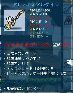 Maple120903_215720.jpg