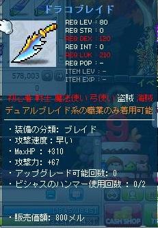 Maple120904_062007.jpg