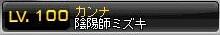 Maple120912_060401.jpg