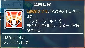 Maple120917_145102.jpg