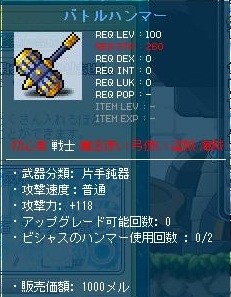 Maple120919_080823.jpg