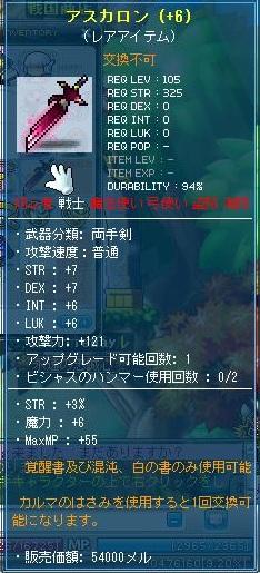 Maple120925_215955.jpg
