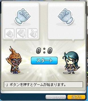 Maple121001_062422.jpg