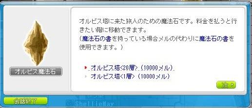 Maple121005_201521.jpg