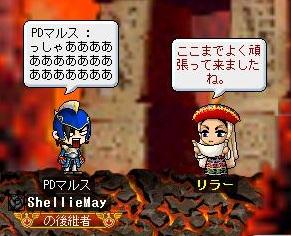 Maple121008_090330.jpg
