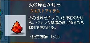 Maple121008_090921.jpg