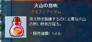 Maple121008_090929.jpg