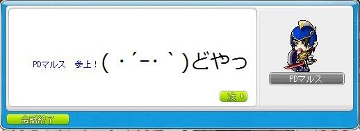 Maple121122_173523.jpg
