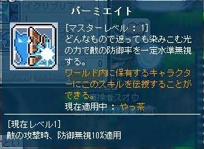 Maple121224_091844.jpg