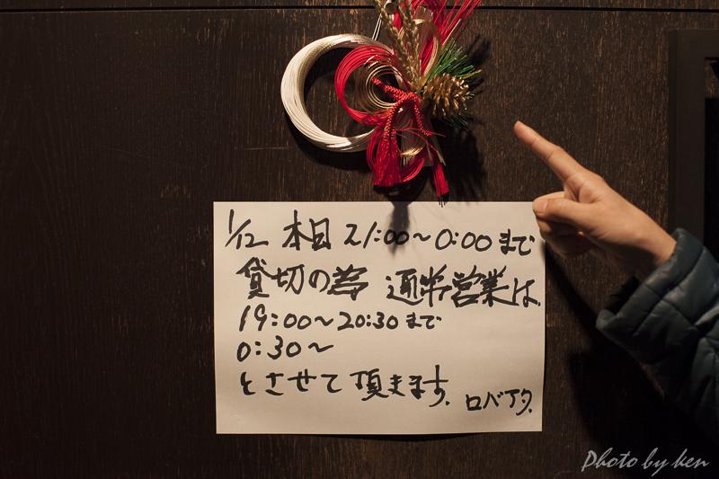 09_MG_0598.jpg