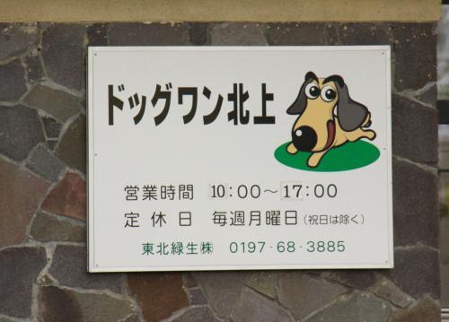 2012_0518_2.jpg