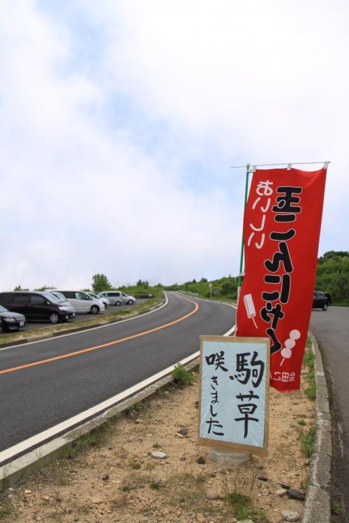 2012_0702_2.jpg