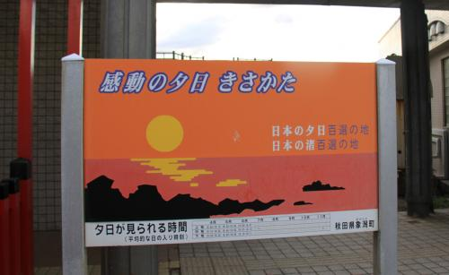 2012_1016_2.jpg