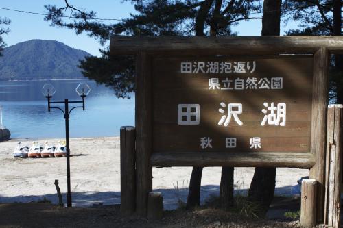 2012_1019_2.jpg