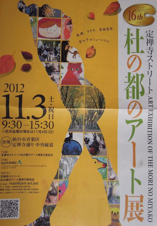 2012_1106_2.jpg