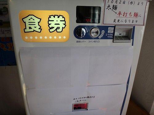 s-DSC00125.jpg