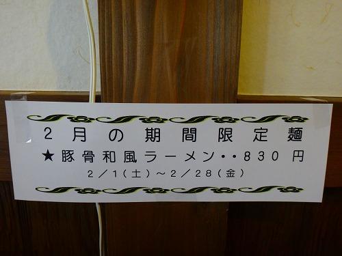 s-DSC00391.jpg