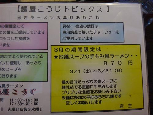 s-DSC00392.jpg
