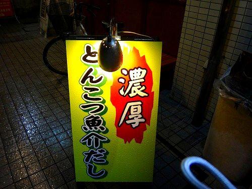 s-DSC00461.jpg