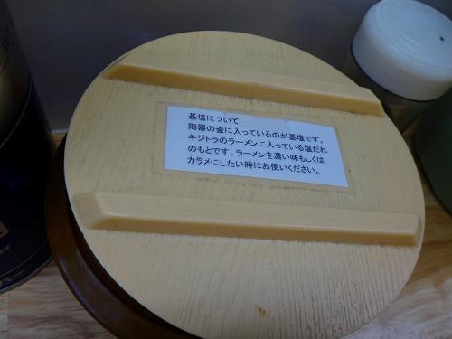 s-DSC00514.jpg