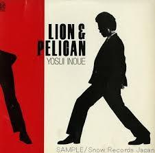 ライオンとペリカン