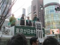細川選挙カー