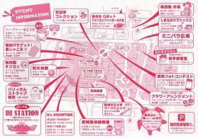 バラ祭り2013(2)
