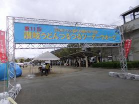 天皇寺11