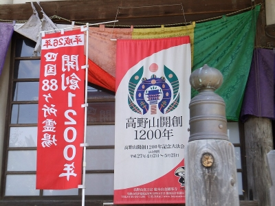 切幡のぼり旗4