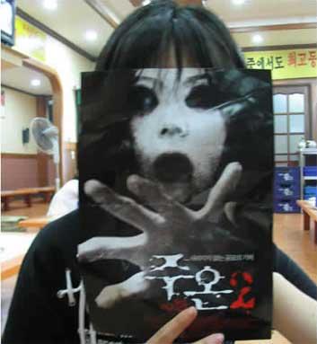magazine_Illusions_004.jpg